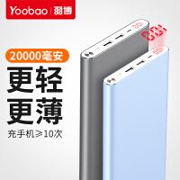 yoobao羽博A2 充电宝20000毫安超薄大容量锂聚合物便携正品通用手机快充快冲铝合金移动充平板20000m移动电
