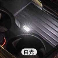 汽车内迷你usb氛围灯led装饰灯脚底照明灯车载点烟器