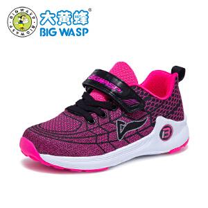大黄蜂童鞋2018秋季新款女童运动鞋儿童网面透气中大童女孩跑步鞋