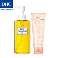 DHC黑头克星明星组 卸妆油120mL+30ml*4+磨砂膏100g套装 改善角质黑头清洁毛孔污垢