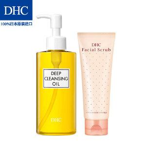 DHC 黑头克星组  200mL+ 100g 温和清洁 脸部面部去温和角质去黑头 官方直邮