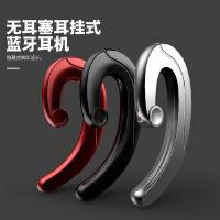 【支持礼品卡】Liweek 挂耳蓝牙耳机 创新 无耳塞式 蓝牙耳机4.1 无线蓝牙音乐耳机 开车 苹果 小米 荣耀 华