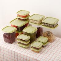 【17件套】收纳盒 家用韩式方形可微波加热17件套食品保鲜盒厨房整理收纳密封盒冰箱储物罐子储物盒