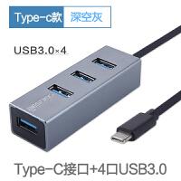 安卓OPPO手机usb平板3.0三星20分线器-c华为P荣耀type扩展坞16小米8魅族笔记本viv 0.25m