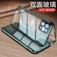 苹果11手机壳iPhone11promax磁吸双面玻璃保护套男Pro镜头圈金属边框全包防摔高档max女款por万磁王潮牌