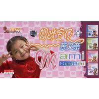 妈咪宝贝亲又亲(4CD)