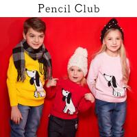 【3折价:65.7】铅笔俱乐部童装儿童毛衣2019秋冬装新款男童女童套头毛衫休闲针织衫