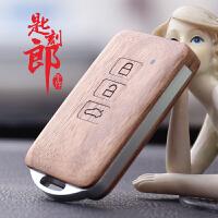 丰田RAV4汉兰达霸道雷凌卡罗拉|车钥匙改装实木外壳 026