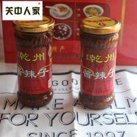 【陕西乾县馆】关中人家 陕西特产乾州四宝八宝酱辣子260克 2瓶包邮