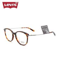 2016新款李维斯近视眼镜 全框眼镜架男 潮款板材眼镜框女 LS96076