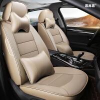真皮汽车座套全包围专车专用车垫坐套2018新款四季通用 雷克萨斯ES200 ES250 ES300h