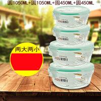 特价玻璃保鲜盒圆型保鲜碗微波炉专用便当盒饭盒 玻璃碗带盖 圆1050+ 圆1050+ 圆450+圆450 带