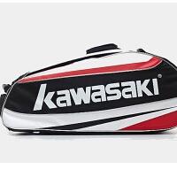 KAWASAKI羽毛球包 中性 川崎羽毛球背包6支装KBB-8662(白红)