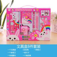 小学生文具套装 儿童生日礼物文具8件套 礼盒装文具奖品