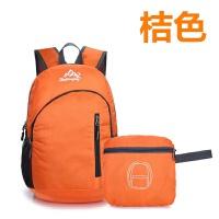 户外超轻运动包女皮肤包折叠登山包男防水便携双肩背包可订制logo