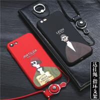 这个杀手不太冷苹果6s手机壳情侣iphone7plus硅胶8x软5s套xr男女款xs max带挂绳个 xs max/x