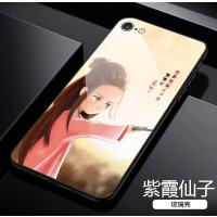 苹果6plus手机壳iPhone6plus钢化玻璃手机套苹果6splus5.5寸防摔全包磨砂硅胶软套