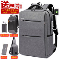 韩版潮流商务背包男士双肩包旅行包休闲女简约时尚学生书包电脑包