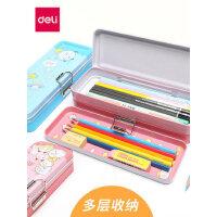 得力文具盒小学生铅笔铁盒男女幼儿园儿童多功能创意二三层笔盒1-3年级男孩女孩一年级韩国可爱简约文具盒子