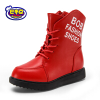巴布豆童鞋靴子 女童短靴2017秋冬女童马丁靴冬靴中大童女童靴子