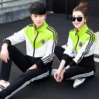 时尚情侣装运动服套装男运动套装大码休闲运动装女款两件套潮