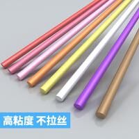 彩色热胶棒塑料高粘强力胶枪热容胶7-11mm