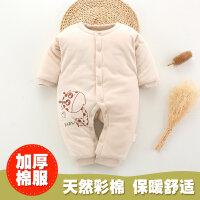 婴儿衣服棉衣新生儿秋冬加厚保暖连体衣套装棉袄初生男女宝宝