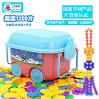 儿童大号雪花片1000片安全无毒益智数字拼插兼容乐高塑料积木玩具