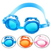 小孩防水防雾高清男女童游泳眼镜泳帽套装