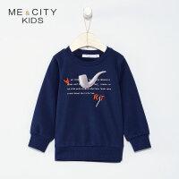 【全场2件2.5折,到手价:43.8】米喜迪mecity童装2019春新款男童烟斗字母个性印花套头卫衣