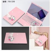 免裁剪索尼SVF153A1QT笔记本贴纸 SVF143A1QT电脑保护膜外壳贴膜