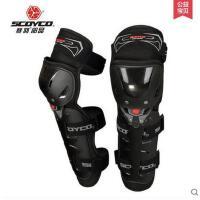 K11护具摩托车骑士装备越野赛车防摔护膝护肘四件套