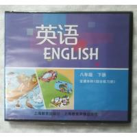 【仅光盘】上海教育出版社牛津英语八年级下册英语(课本+综合练习册)配套的 CD光盘 8年级下光盘