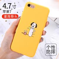 iphone7手机壳苹果7plus轻薄防摔i7创意磨砂硬壳男女7p