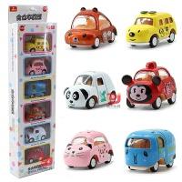 儿童玩具车合金车回力Q版小汽车模型迷你男女孩玩具口袋车模套装