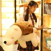 蓝馨儿趴趴熊毛绒玩具送女友大号睡觉抱枕公仔布娃娃抱抱熊