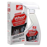 汽车轮毂清洗剂铝合金钢圈除锈剂铁粉去除剂车用光亮剂清洁剂