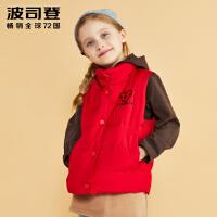 波司登童装迪士尼运动基础女童柔软舒适儿童羽绒马甲