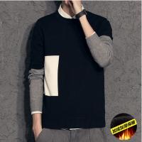 2018新款冬季男士假两件加绒加厚针织衫韩版修身毛衣衬衫领保暖打底衫潮