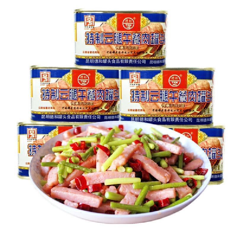 特制云腿午餐肉198g*6罐 米线面条火锅方便面螺蛳粉配料 中华老字号 高瘦肉含量 搭配三明治开罐即食