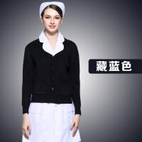 护士毛衣开衫针织外套藏蓝色V领加厚冬季保暖外搭大码女