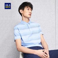 HLA/海澜之家撞色条纹丝光棉Polo衫2018夏季新品舒爽透气短袖T恤