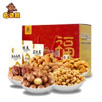 【巴灵猴_我们的果果1656g】坚果干果休闲年货礼盒 15袋零食组合 大礼包