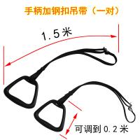 吊环健身家用单杠引体向上运动腰椎牵引加大拉手把手女士儿童