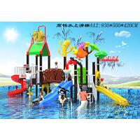 幼儿园大型滑梯幼儿园大型室外户外滑滑梯儿童组合玩具定做水上木质不锈钢小博士A