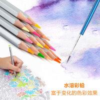 得力水溶性彩铅彩色铅笔彩铅笔水溶性手绘36色专业美术用品彩铅笔彩铅笔画笔彩铅72色绘画工具套装成人学生用