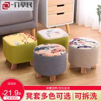 布艺小凳子时尚家用成人客厅沙发凳圆凳小墩子实木矮凳小椅子板凳