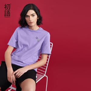 初语2018夏季新品  圆领套头宽松大t恤女bf风纯棉打底T恤上衣