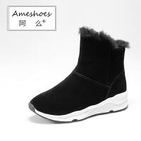 阿么秋冬羊毛牛皮休闲雪地靴女棉靴韩版加厚保暖短靴厚底中筒靴子