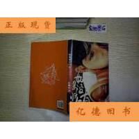 【二手旧书9成新】如果没有归途 /阿鹏叔 九州出版社